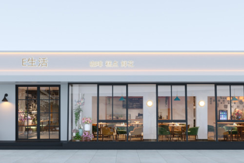 咖啡厅公装设计