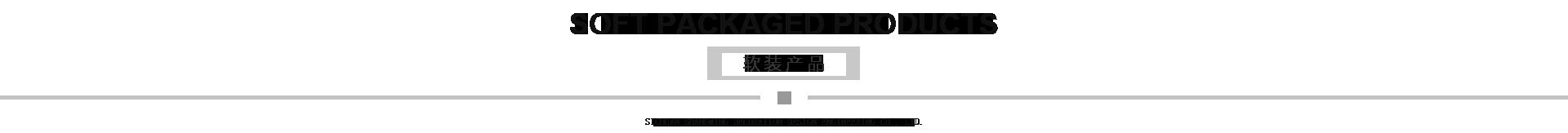 成都軟裝(zhuang)設計公司